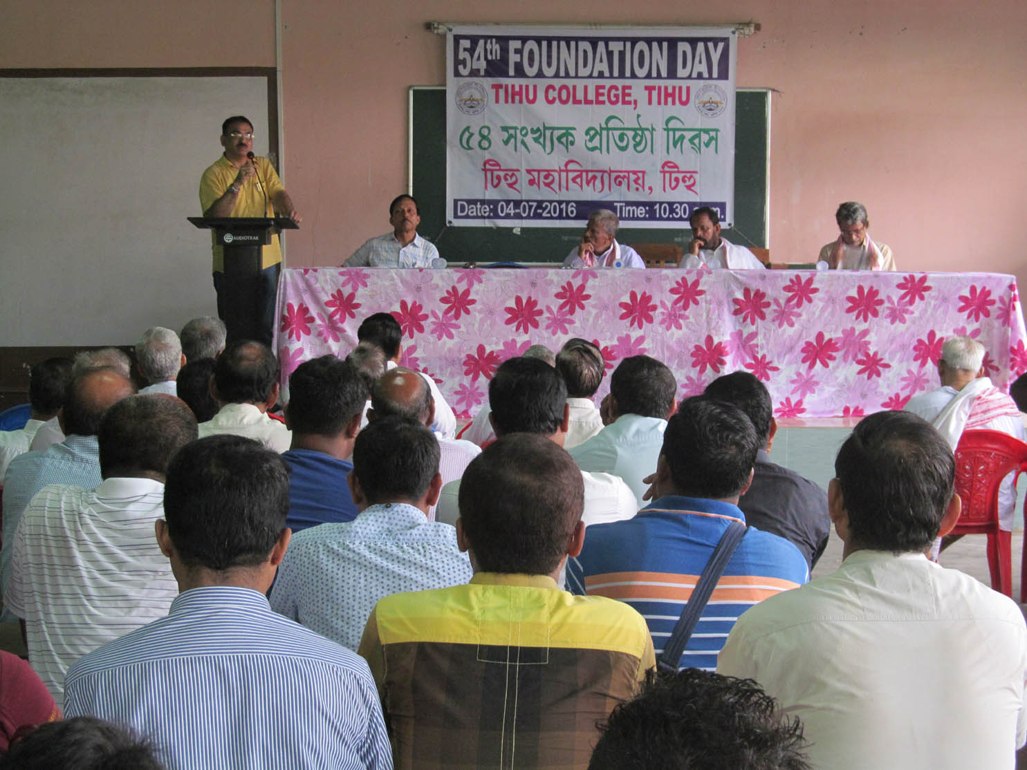 54th Foundation Day